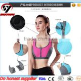 2016 Shuoyang Wholesale Athletic Wear OEM Design With Private Label Custom Fitness Sports Bra Fashion Yoga Bra