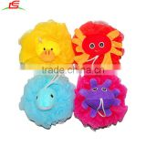 4Pcs Set Around 5-inch Loofah Kids Childs Baby Toy Stuffed Animal Bath and Shower Mesh Pouf
