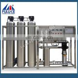 FLK CE desalination plant equipment and Purification Water Treatment Plant with RO System