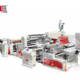 Yilian brand SJFM1100-2000B Non woven fabric Gold/Aluminium foil extrusion lamination machine