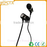 Best stylish funny cool design steel hidden invisible mini bluetooth earphone                                                                                                         Supplier's Choice