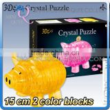 Mini Qute 3D Crystal Puzzle Pig Animal model building Adult kids model educational toy gift NO.MQ 025