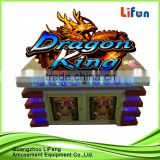 New play way fishing game Green Dragon legend/king of treasures plus IGS English version casino hunter fishing