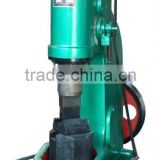 Air Hammer C41-20KG(Separate)
