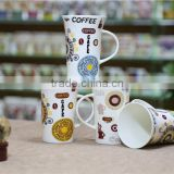 12 OZ High quality and beautiful fine bone china tall ceramic coffee cups