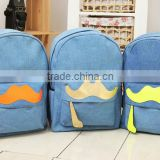 2016 Alibaba express china Whloesale Dongguan Canvas Travel Satchel Shoulder Bag Backpack Child School Bag taobao