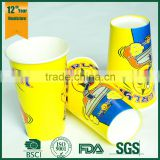 cheaper cold drinkg paper cup,disposable cold drinking paper cups,wholesale cold drinking paper cups