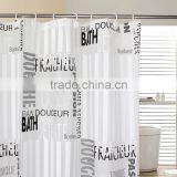 China supply Modern fashion shower curtain                                                                         Quality Choice