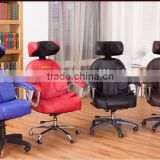 2014 New office chair 868B with massage function