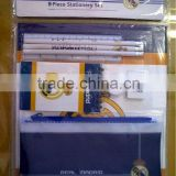 Real Madrid school kit for child,football team stationery set