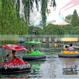 2-seat battery water bumper boat