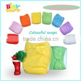 Free Shipping Babyfriend Baby 2015 Reusable and Washable Eco-friendly Baby Diapers New Solid color Cloth Nappy                                                                         Quality Choice