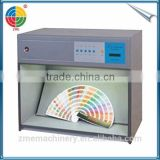 Standard Color Material Lamp Box