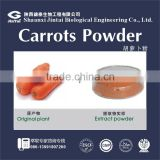 100% pure natural 5:1 10:1 20:1 bulk carrots juice extract