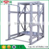 Safe And Durable Drawer Type Mould Rack