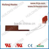 Flexible polyimide heater for security application