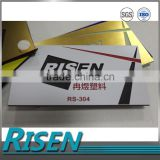 RS-304 white/red/black laser engraving repeated use three color abs plastic sheet