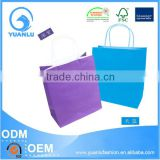 High quality gift paper bag with PP cord handle