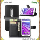 Factory Wholesales Black Litchi Pattern Wallet Card Stand Cover Holster Phone Sets Magnetic Flip Folio Case For Motorola G3