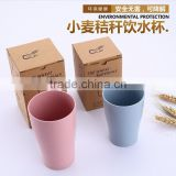Environmental Protection Wheat Fiber Coffee Cups Wheat Fiber Mug Cup /Wheat straw Plastic Tea Cup