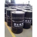 Ethylene Glycol Tertiary Butyl Ether( ETB) CAS 7850-85-0