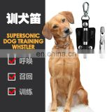 Dog Whistle to Stop Barking Pet Training Device High Pitched Frequency for Obedience