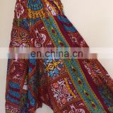 COTTON HAREM PANTS ALIBABA UNISEX TROUSERS AFGHANI STYLE BAGGY HIPPIE PANTS