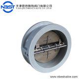 DN200 Dual Iron Butterfly Check Valve