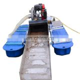 River Sand Gold Dredger Gold Mining Equipment