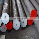 Professional manufacturer Cold Drawn Round Steel Bar for construction