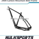 "New design mtb carbon frames 29inch*2.2"" mountain bike carbon fiber bicycle frames 17""/19""/21"" bike carbon frame factory                                                                         Quality Choice"