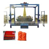 PP Leno mesh bag making machine/machinery