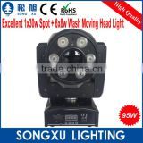 Wash Moving Head Light, 30W Spot with 6x8w LED Wash Moving Head, DJ Disco Led Wash Stage light