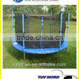 8ft Bungee Trampoline Harness
