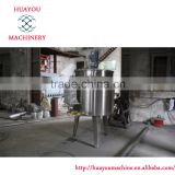 1000L Stainless steel mixing tank/Auto stirring pot chemical industry for paint /dye /resin