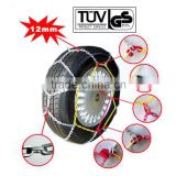 KN 12mm Snow Chains Protective Tyre Chains Antiskid Chains