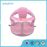 Bathing ring,hot sell chair,baby bath chair