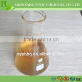 concrete waterproofing agent liquid polycarboxylate superplasticizer PCE