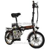 Range 65KM Long Distance 48V 250W Electric Bicycle 14 Inch Portable Mobility Electric Bike                                                                         Quality Choice                                                     Most Popular