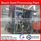 beach sand processing plant electrostatic separator for monazite/rutile/zircon separation