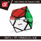 Puzzle toys magic cube wholesale china