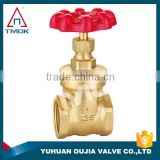 stem gate valve brass material prolong BSP thread got stock sluice gate valve
