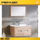 BC-086 Oppein Fashion New Design Wall Mounted bathroom cabinets