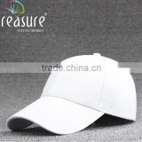 Custom hot selling simple blank baseball hat manufacturers                                                                                                         Supplier's Choice