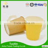 plastic container frozen food grade packaging cup