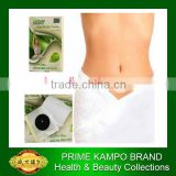 NEW Herbal OEM stomach reducer lose weight fast slimming patch
