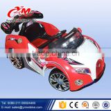 Battery kid car/children electric car price/cheap pedal car for kids driving,kids rechargeable battery cars passed CE approval                                                                         Quality Choice