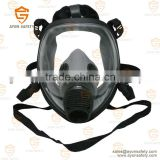 Spherical full face gas mask with single/double connector with medical anti allergy silicon material -Ayonsafety