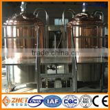 500l red copper beer brewing equipment/mini beer brewing system/ CE OEM factory