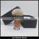 Walnut wooden bulk wood shavings super badger hair shaving brush with luxury gift box